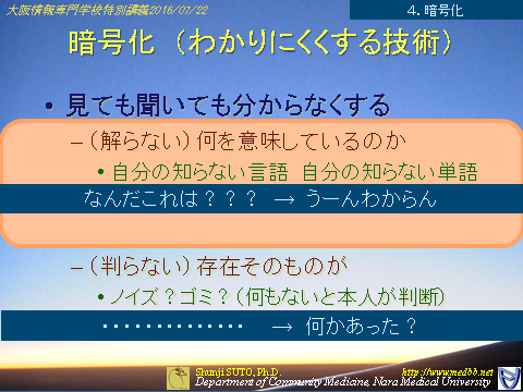 joho20160722-42.png(168026 byte)