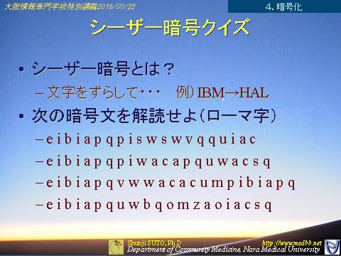 joho20160722-43.png(244484 byte)